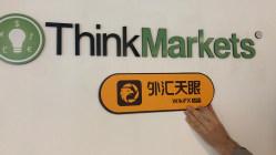 ThinkMarkets智汇