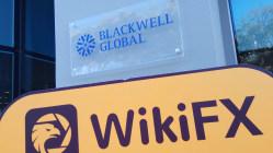 Blackwell Global博威环球