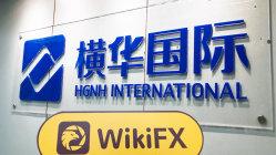 HGNH横华国际