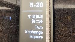 China Securities中信建投